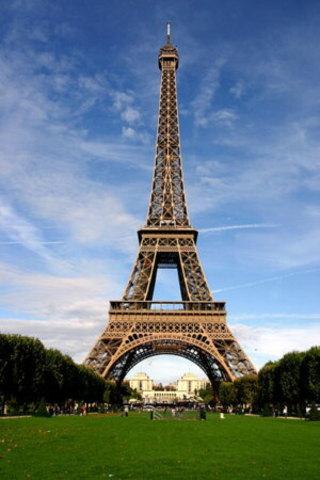Comision, París, Francia