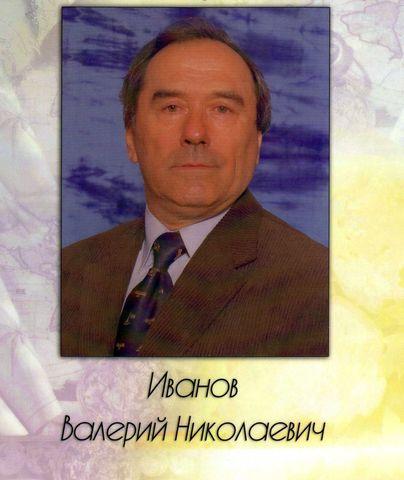 Первый руководитель школы №19.