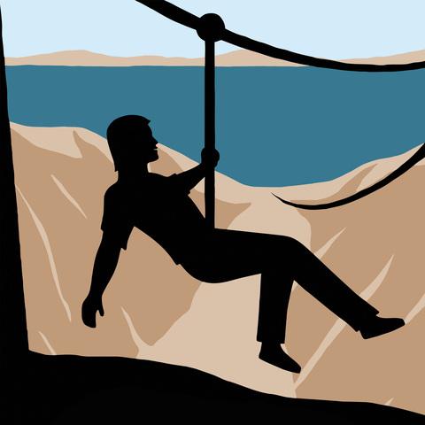The first zipline