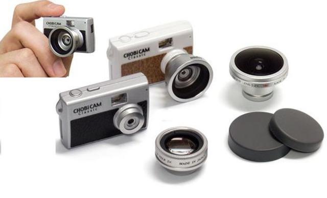 Le début du fabrication des petits caméra