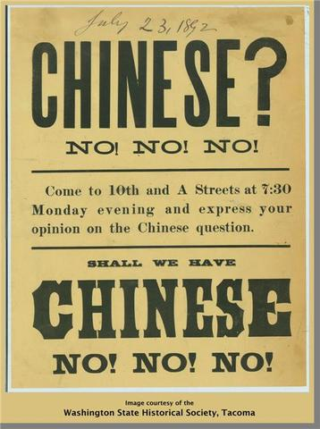 Goal 5: Chinese Exclusion Act