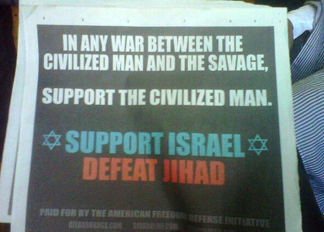 Israel and YOUR support?