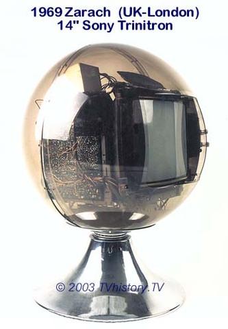 """1969 Zarach 14"""" Sony Trinitron"""