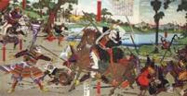 Osaka Peasant Rebellion