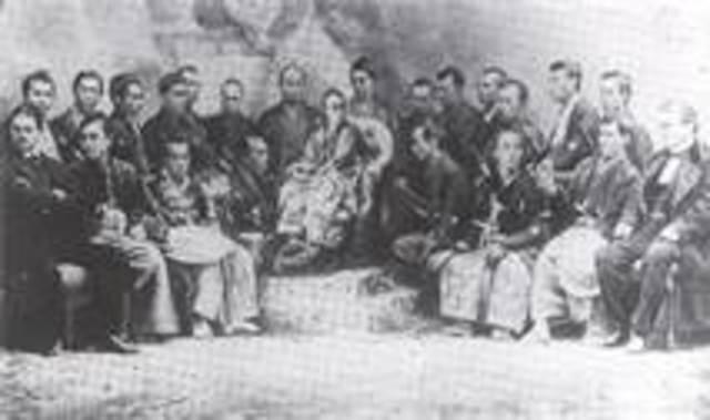 Resignation of the last Shogun