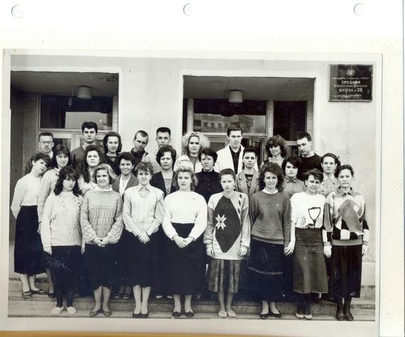 Выпускники 1991