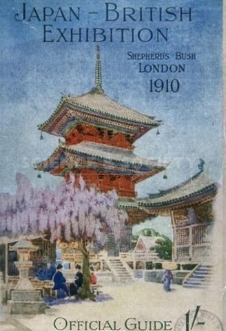Japan-British Exhibition in London eröffnet