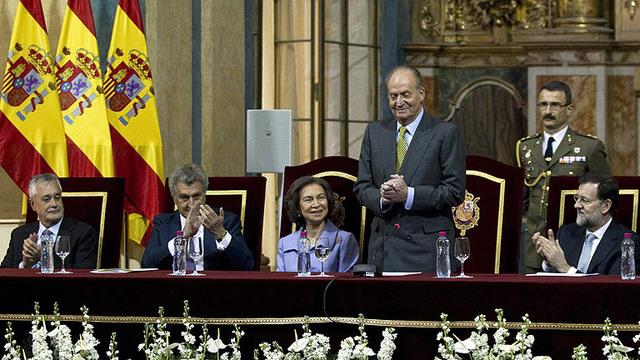 Se proclama la primera Constitución española.