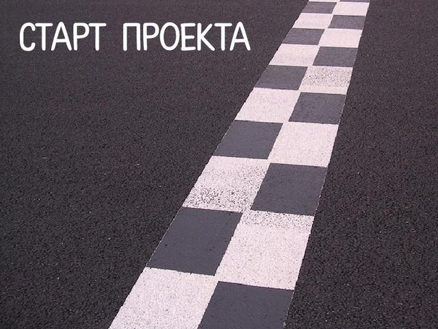 Международный день русского языка в ГЧЕ