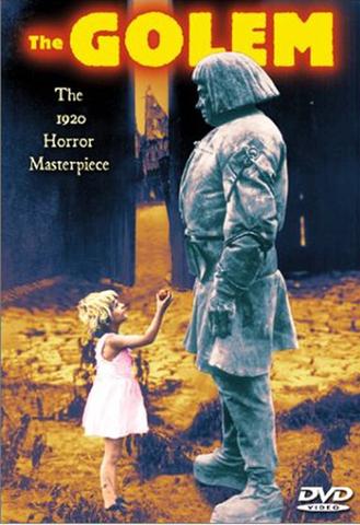 First Horror Movie