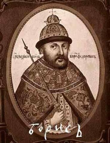 БОРИ́С Федорович ГОДУНО́В