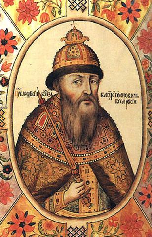 ВАСИ́ЛИЙ IV Шуйский