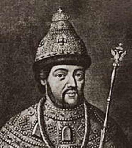ИВА́Н V Алексеевич