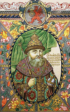 МИХАИ́Л Федорович