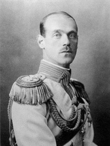 МИХАИ́Л Александрович