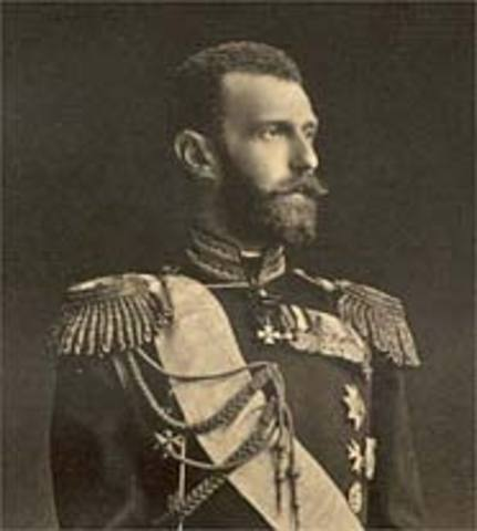 СЕРГЕ́Й Александрович