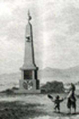 Monument à la gloire des fondateurs de la liberté helvétique