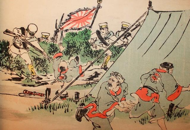 Le Japon dans la Grande Guerre