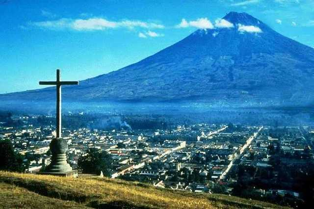 La Muy Noble y Muy Leal Ciudad de Santiago de los Caballeros de Goathemala.