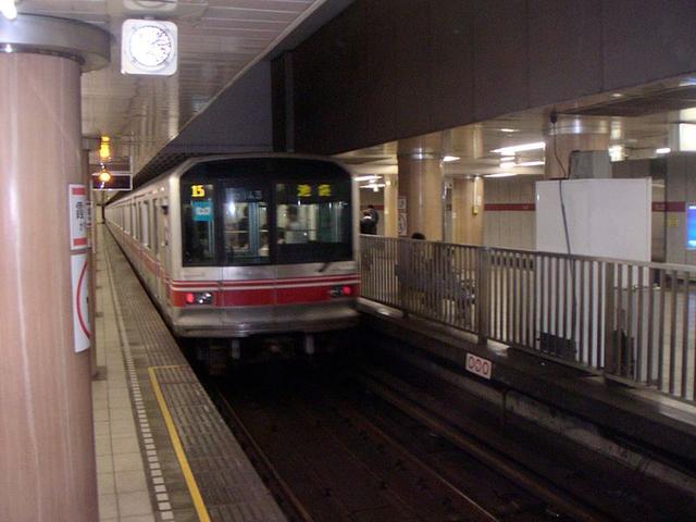 Subway Sarin Incident