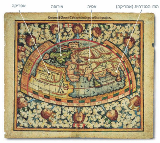 המפות העתיקות