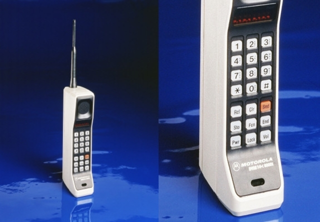 Motorola's DynaTAC cellular phone for Public