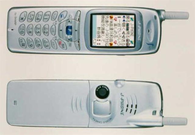 J-SH04 Mobile