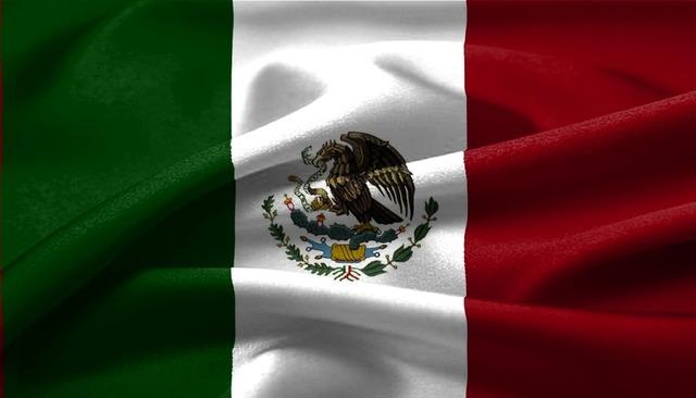 Inicio del uso de Computadoras en Mexico