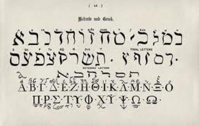 Invención de la Escritura (3500 a.C)