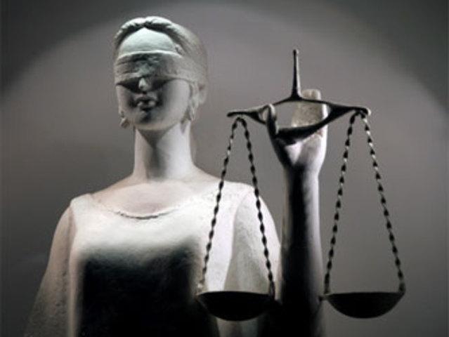 УФАС: комитет нарушил закон