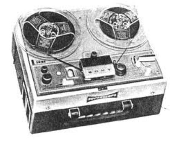 First magnetic tape recorder
