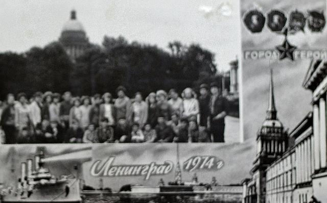 Группа кружковцев на экскурсии в г. Ленинград