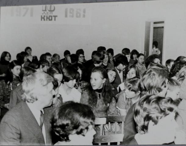 Юбилей - КЮТ - 10 лет