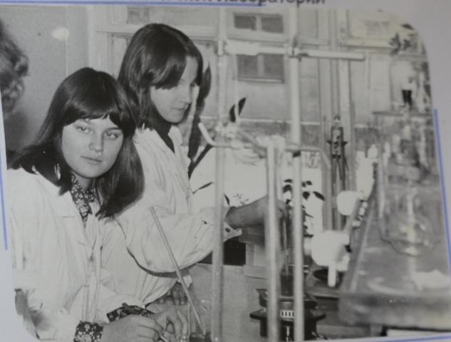 Занятия в химической лаборатории