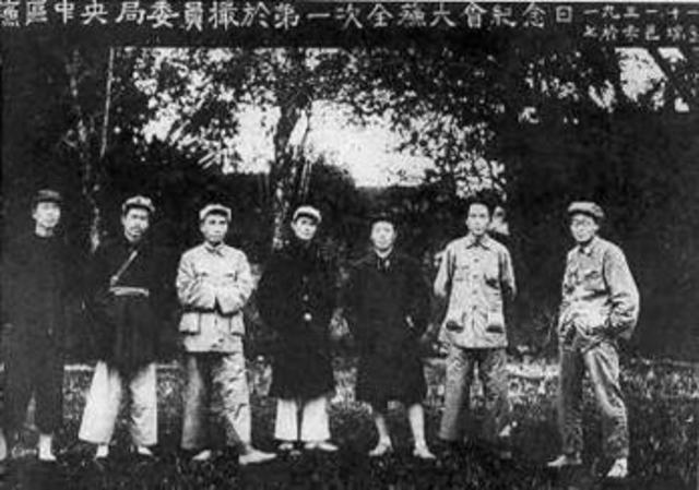 Mao es elegido presidente del primer soviet