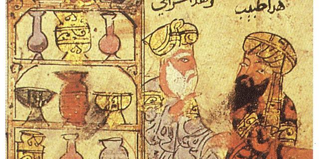 The Arab Alchemists