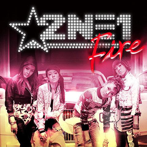 Release of 2NE1's debut single 'Fire'