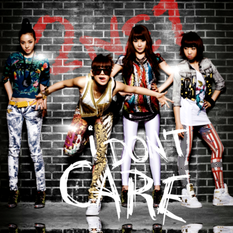 Music video release of 'I Don't Care'