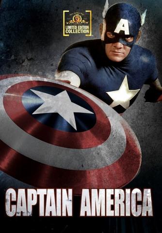 """""""Капитан Америка"""""""