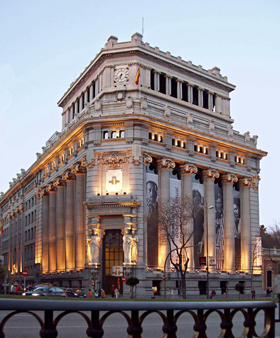 Creación del Instituto Cervantes