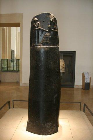 Código de Hammurabi (2150 a.c)