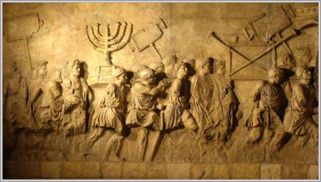 2nd Rebellion Against the Romans