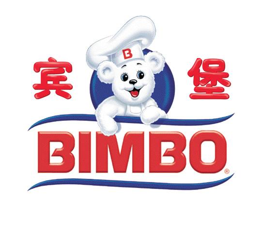 BIMBO inició operaciones en Asia