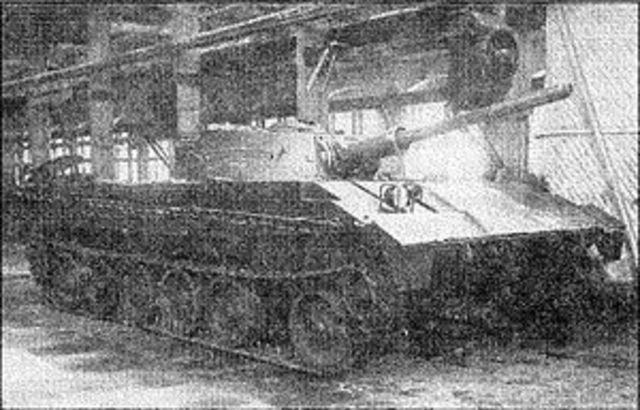 Р-39 (танк)