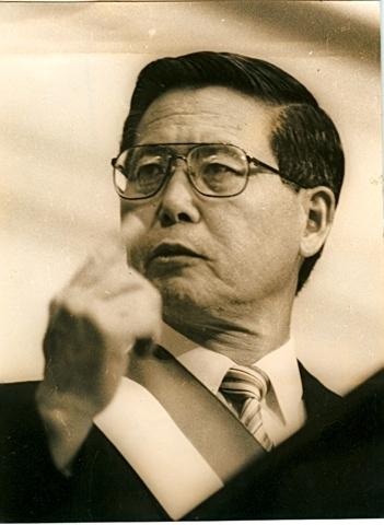 Fujimori asume su segundo Gobierno