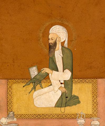Murder of Uthman