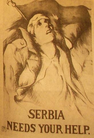Serbia Responds