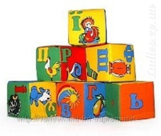 Кубики с алфавитом