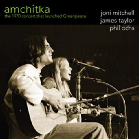 Concierto benéfico de Joni Mitchell, James Taylor y Phil Ochs
