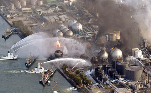 Accidente de Fukushima